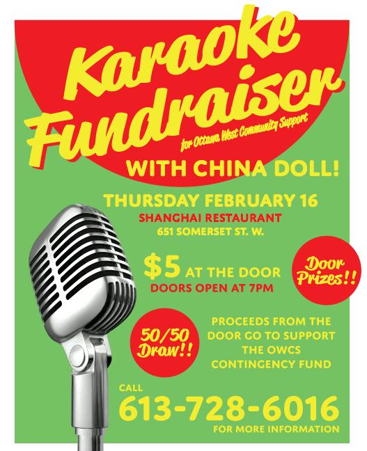 Karaoke Fundraiser